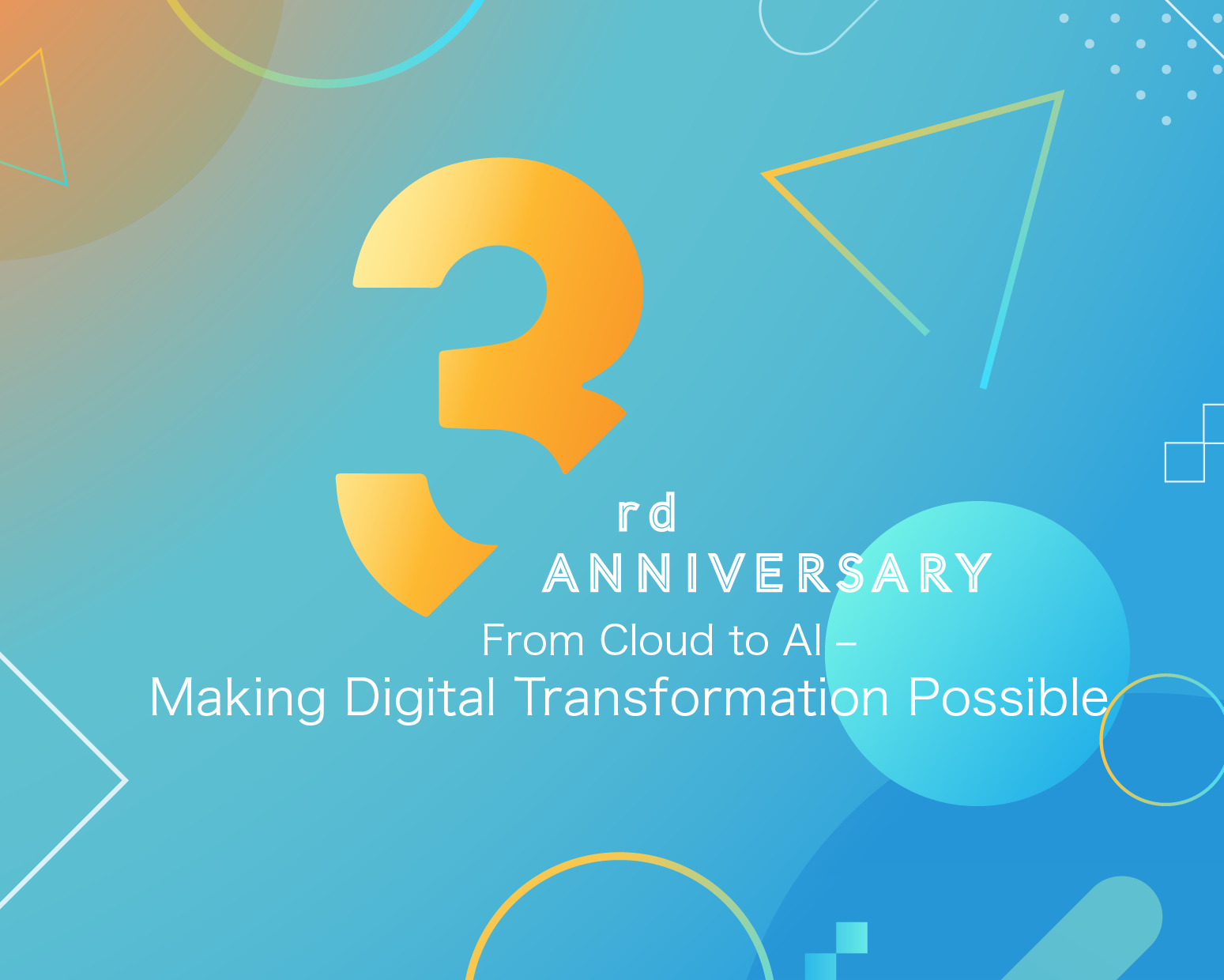 CloudMile三歲了!推多款AI應用,助企業優化經營效能