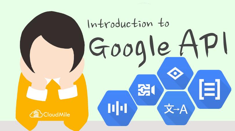 一次搞懂五種 Google API,聽說讀寫樣樣通