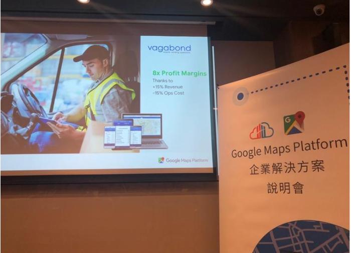 Google Cloud 在台策略夥伴 CloudMile 正式代理 Google Maps Platform,攜手在台北舉辦首場企業說明會