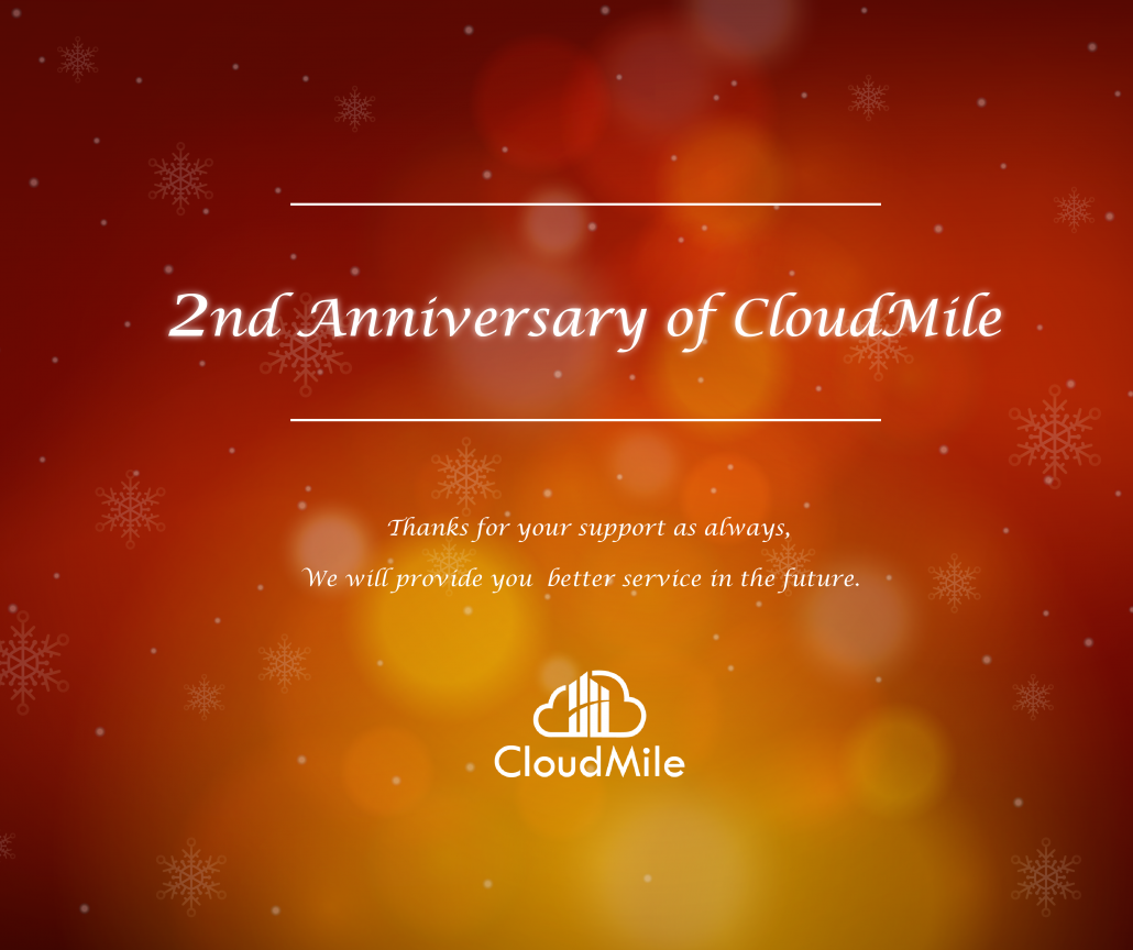 CloudMile is 2 years old-news
