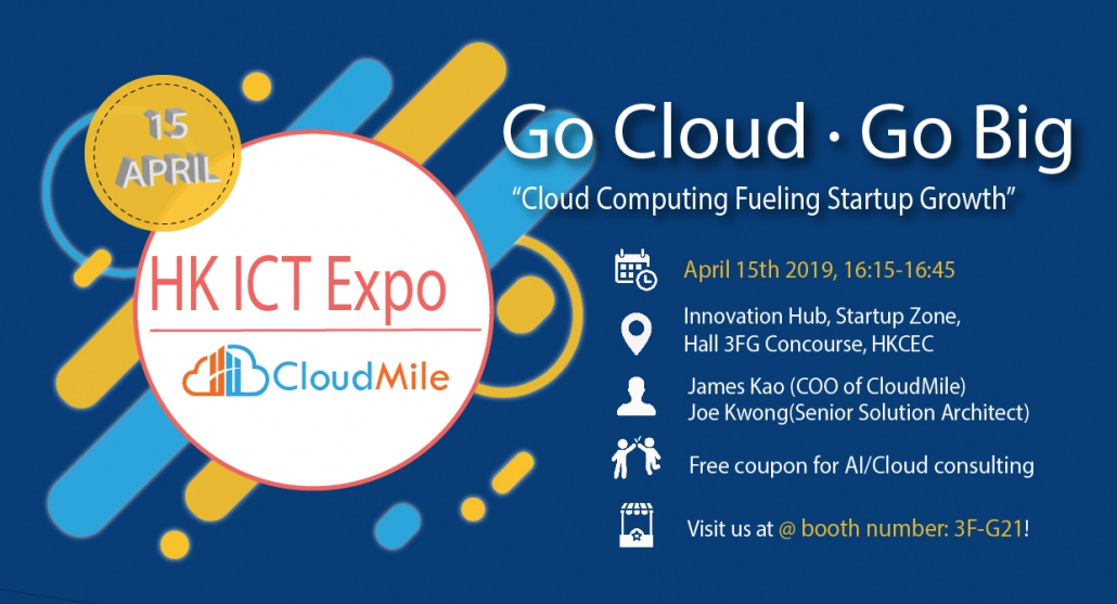 香港ICT Expo GO Cloud Go Big