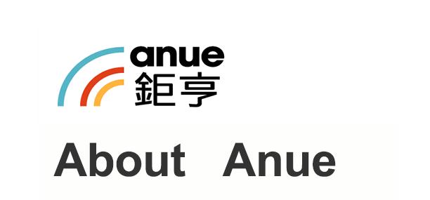 CloudMile成功案例_About Anue鉅亨