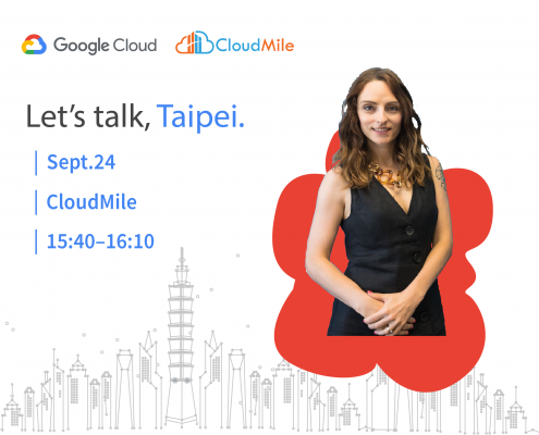 Google Cloud Summit - Taipei