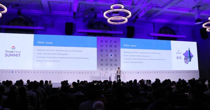 2018 Google Cloud Summit in Taipei:人工智慧創新 數據驅動產業革命與新生