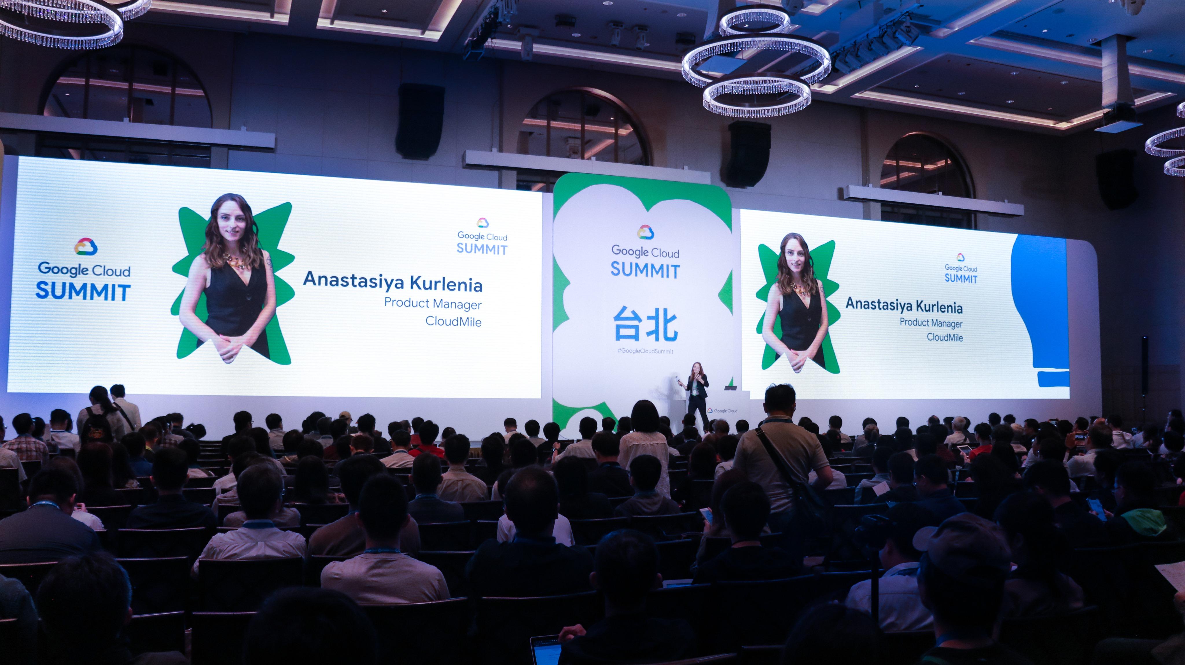 Google cloud Summit 2019 Taipei-CloudMile Session
