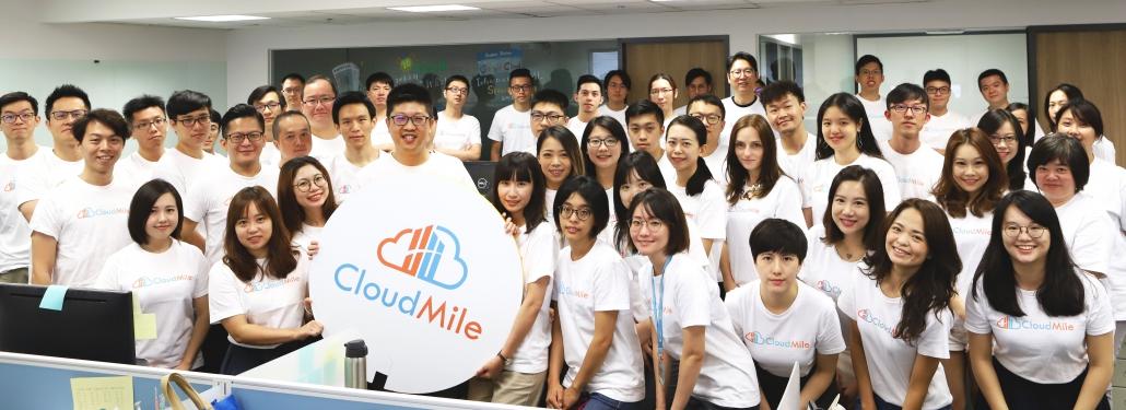 CloudMile 完成600萬美元募資,加速拓展市場及 AI 產品開發