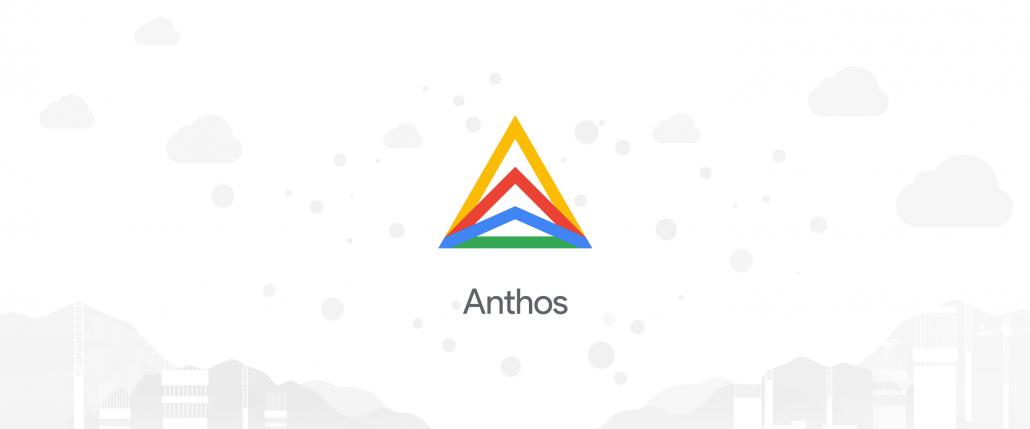 透過多雲管理平台 Anthos,實現應用程式現代化