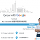 Grow with Google CloudMile AI